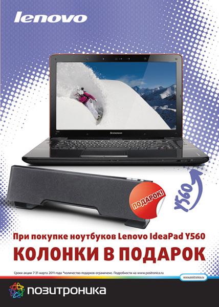 Июнь ноутбуки в позитронике цена для