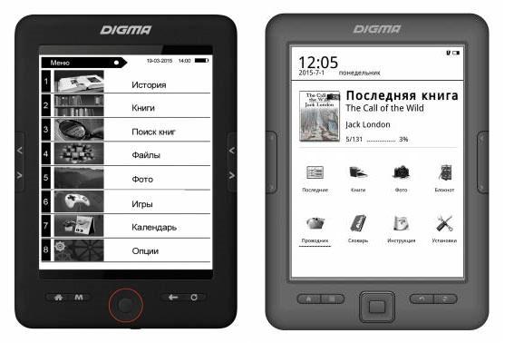 Обновленные модели электронных книжек Digma