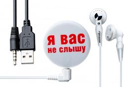 MP3 плееры-значки Digma P1