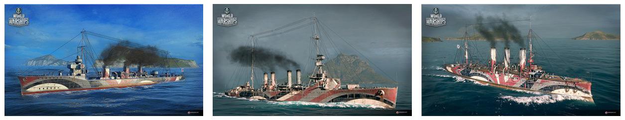 Премиум-корабли с уникальным камуфляжем в World of Warships